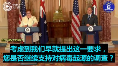 US & Australia Foreign Ministers Both Support Investigation of Virus Origin