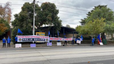 【Australia Frontline】Actions in Melbourne by our Fellow fighters