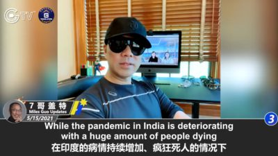 Miles Guo Repeatedly Warns Taiwan, Japan, Australia & America That CCP Will Initiative Another Virus Attack