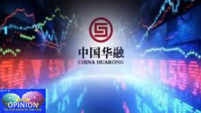 [Commentary] Will China Huarong Be Better Tomorrow?