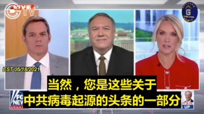 Pompeo Says Wuhan Lab Leak 'Covered Up Just Like Chernobyl'