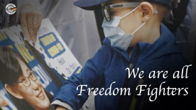 Freedom Fighters for 64