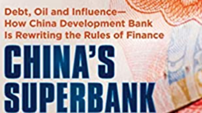 [Commentary] The Collapse of China Development Bank and the End of CCP's Economic Model