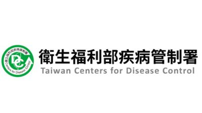 Timeline of the COVID-19 pandemic: December 31, 2019 – Taiwan Notified WHO of Unknown Pneumonia Outbreak in Wuhan, and Hinted at Possible Human-to-Human Transmission
