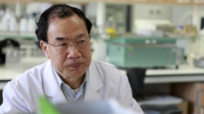 Global Pandemic Timeline: January 10, 2020 – Member of Zhang Yongzhen's Team in Shanghai Public Health Clinical Center Releases Virus Genome