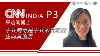 Dr. Li-Meng Yan: The CCP Deliberately Released the CCP Virus and Should Be Held Accountable