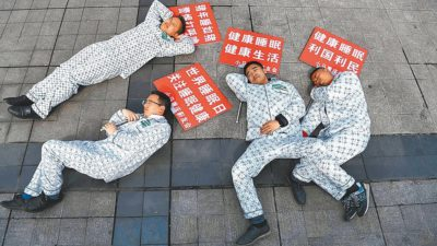 """[Topple CCP] """"Lie Flat in Bed"""" Means Overthrowing the CCP and Rebirth"""