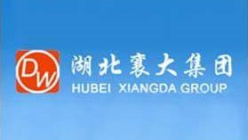 6/2/2021 Daily Breaking News Just in: Hubei Xiangda Group Applied For CCP Takeover