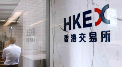 6/3/2021 Financial News: Hong Kong Trading Tax Hike Passed By Legislature, Huawei P50 Phone's Launch Time Unknown