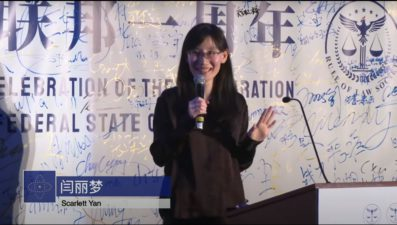 Angel's Accusation-Dr. Yan Limeng's Speech on the Anniversary of the New Federal State of China