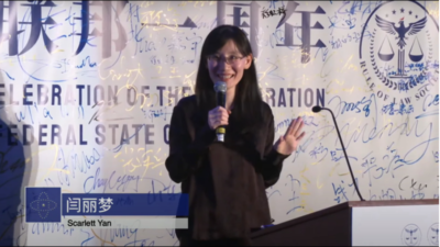 [NFSC One-Year Anniversary ] Dr. Limeng Yan is the hero of the Chinese people, the American people, and all of mankind!