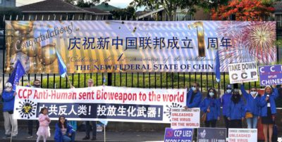 【First Anniversary of the New Federal State of China 】Spectacular!  Warriors in Southern Hemisphere