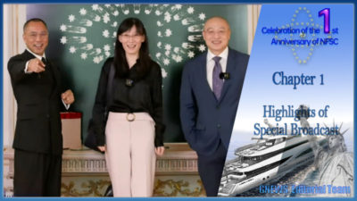 Highlights of 1st Anniversary Celebration of the New Federal State of China on June 4th, 2021 (1)