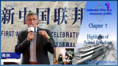 Highlights of 1st Anniversary Celebration of the New Federal State of China on June 4th, 2021 (7)