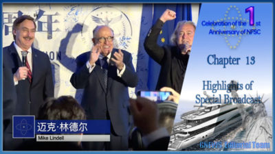 Highlights of 1st Anniversary Celebration of the New Federal State of China on June 4th, 2021 (13)
