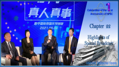Highlights of 1st Anniversary Celebration of the New Federal State of China on June 4th, 2021 (22)