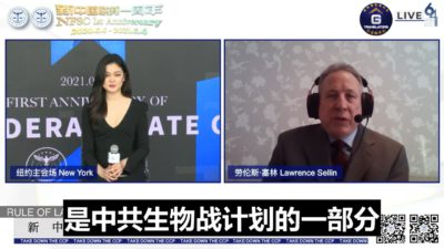 【NFSC 1-Year Anniversary】Lawrence Sellin: COVID-19 Was Part of CCP's Biological Warfare Program