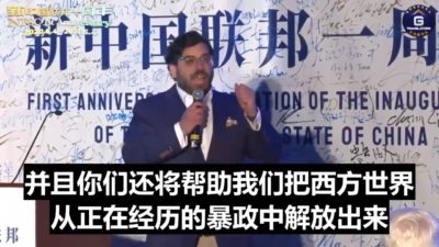 【NFSC 1-Year Anniversary】Raheem Kassam(Full Version of Speech): The Predominance of Asian Hate in the World Comes From the Chinese Communist Party