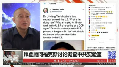 Dr. Li-Ming Yan's Husband Quietly Entered the United States in March