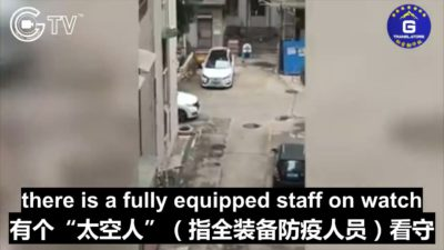 Lockdown in Guangzhou Uses Fully Equipped Staff Instead of Seals