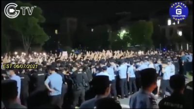 Protesting Students From Zhongbei College Under Police Crackdown