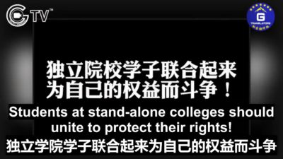 Police Crack Down on Student Protests in Several Colleges in China