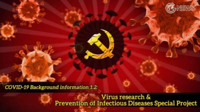 Deciphering CCP's Virus Research Programs – Part 2: the Disease Control and Prevention Special Program