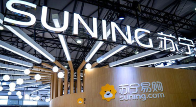 6/15/2021 Financial News: Suning's Shares Partially Frozen, Lithium Giant To Buy Stake In Mali Lithium Mine