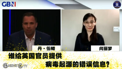 Dr. Li-Meng Yan Asked, Who Delivered the Misinformation About COVID-19 Origin to the UK Officer?