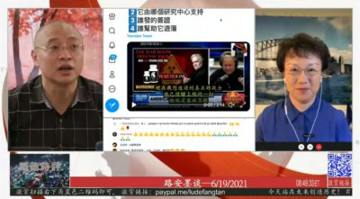 Anti- Unrestricted Warfare: Bringing Down the CCP Starts with Social Media