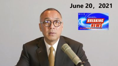 [Headline News] Super Heavy News! Mr.Guo Wengui Sent a Serious Warning to the World!