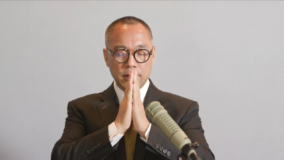 Urgent Warning to the World Again —— Miles Guo's Broadcasting on June 20, 2021