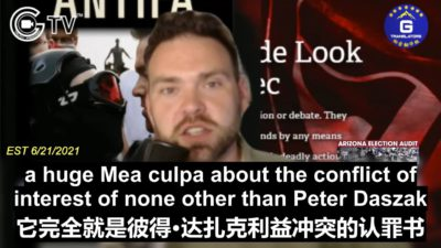 Jack Posobiec: The Lancet's Addendum Is a Huge Mea Culpa About the Conflict of Interest of None Other Than Peter Daszak