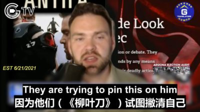 Jack Posobiec: The Lancet Is Pushing Back and Pin All the Blame on Peter Daszak