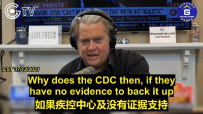The Way CDC Deals With CCP Virus Pandemic Is All About Controlling & Taking Away Our Liberties
