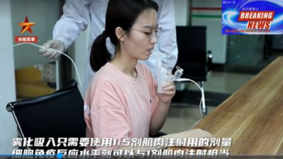 """[Breaking News] Communist China's """" Nebulized"""" Substandard Vaccine Requires 1/5 of the Traditional Dose"""