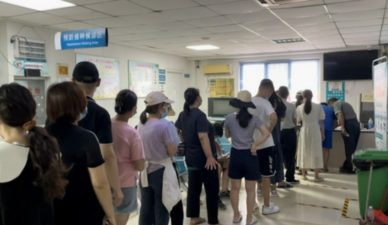 [GT Online] Increased Number of People Get Vaccinated As CCP Took Actions On Zhengzhou Virus Outbreak After Flood
