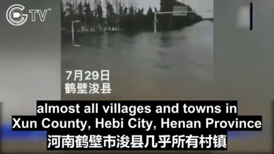 CCP's Mismanagement Caused Serious Flooding in Villages