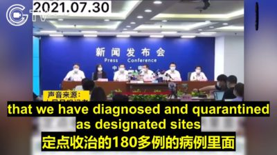 Reporter Asked How Many Infected People in Nanjing Vaccinated