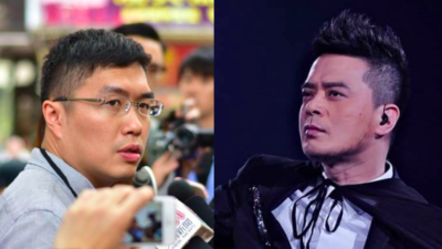 Hong Kong Cantopop star Anthony Wong and democrat charged by anti-corruption watchdog over 'election songs'