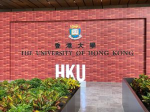 The University of Hong Kong Expel Students from Campus