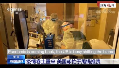 CCP International sharp comment: US dropping virus to the world, don't think about shifting the blame to others