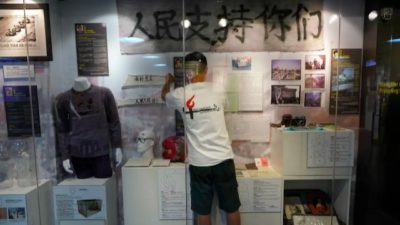 Hong Kong's June 4 Museum Now Online, Two Months After Forced Closure